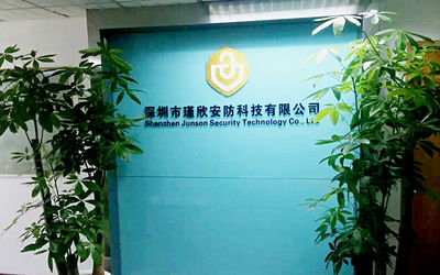 Çin Shen Zhen Junson Security Technology Co. Ltd şirket Profili